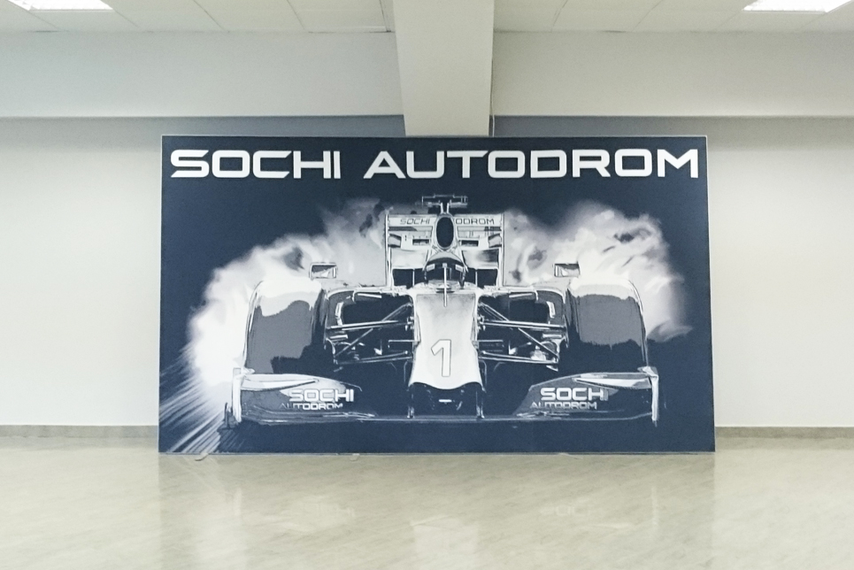 Visiting the Sochi Autodrom