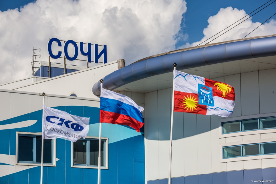 The Port of Sochi