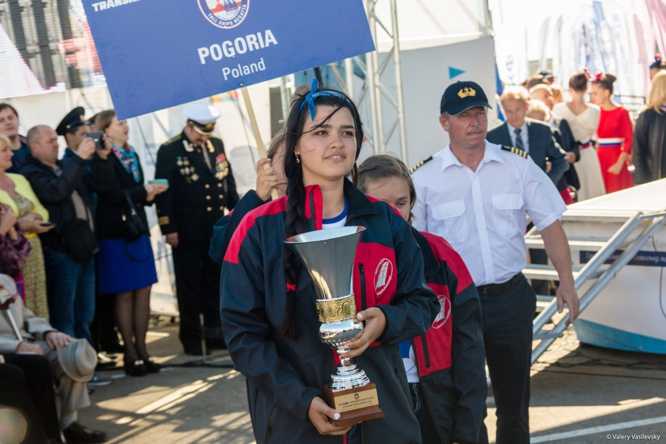 Pogoria during the Prize Giving Ceremony