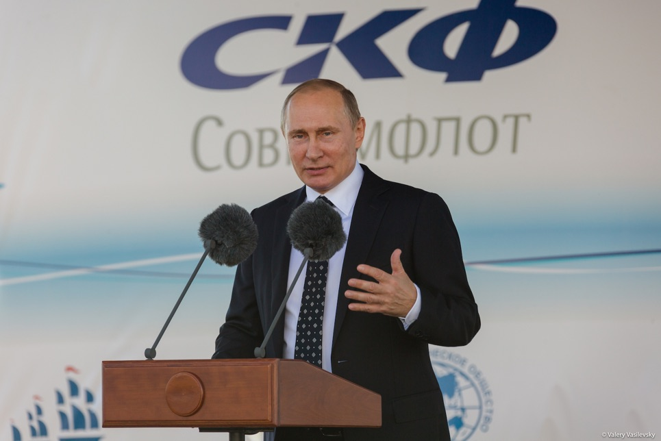 President of the Russian Federation, Vladimir Putin