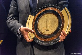 Sultan Qaboos Sailing Trophy